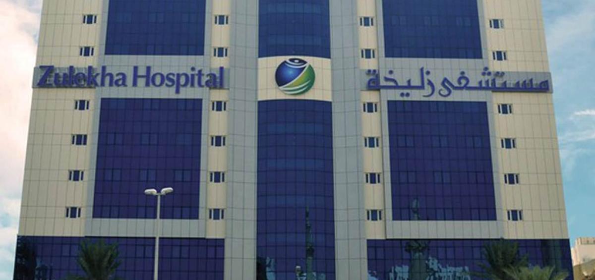 Sonorizarea AUDAC sustine activitatea spitalului Zulekha din Dubai