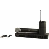 Sistem Wireless Combo SHURE - Microfon+Lavaliera BLX1288/SM58/WL185