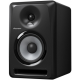 Pioneer S-DJ50X-  Active Monitor Speakers for DJ's
