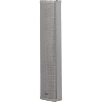 CLS420 - Column speaker - 20 Watt