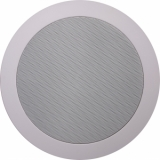 CS55_D - Ceiling speaker - 16 Ohm - 10 Watt RMS