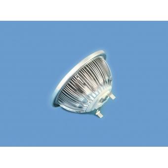 OMNILUX LED AR111 COB 12V 7W 3000K #2