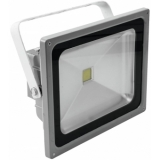 EUROLITE LED FL-50 COB Strobe with DMX