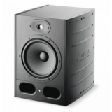 Focal Alpha 80 - monitoare active 2 cai