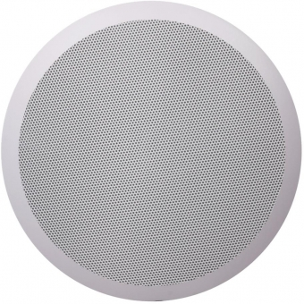 CS85/W - Quick Fit 2way Ceiling Speaker 24w/100v & 8ohm - Ral9010 #1