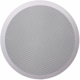 CS85/W - Quick Fit 2way Ceiling Speaker 24w/100v & 8ohm - Ral9010