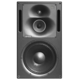 Monitor Tri-amplificat Genelec - 1237APM