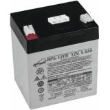 ACCESSORY Battery 12V/5000mAh