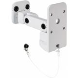 Adam Hall Stands - Universal Wall mount for speakers
