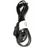 Elation ProTron LED Data linking cable 5m