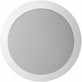 CS75D/W - Quick Fit 2way Ceiling Speaker 30w/16 Ohm - Ral9010