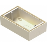 WB50/W - Surface Mount Box For Audac Wallpanel - White