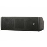 Boxa pasiva ESD25 - KV2 Audio