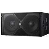 Subwoofer pasiv KV2 Audio VHD2.18J