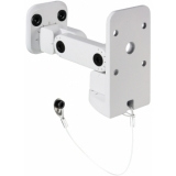 LD Systems SAT WMB 10 W Wall mount for speakers white