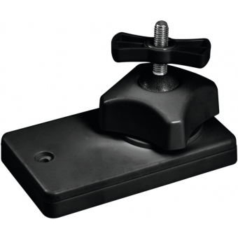 OMNITRONIC Wall Bracket for ODP-204/206 black 2x #3