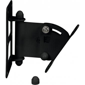 OMNITRONIC Wall Bracket for ODP-208 black #4
