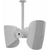 CMA142/W - Cluster mounting set 2 x ATEO4 speaker - White