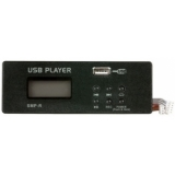 DAP-Audio MP3 USB record module for GIG
