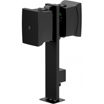 MBK556 Mounting pole for outdoor speaker - 600 mm height
