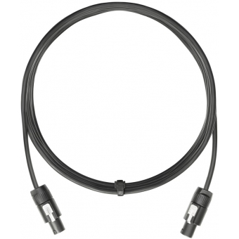LD Systems CURV 500 CABLE 1 - Speaker Cable 2.2 m for CURV 500® #2