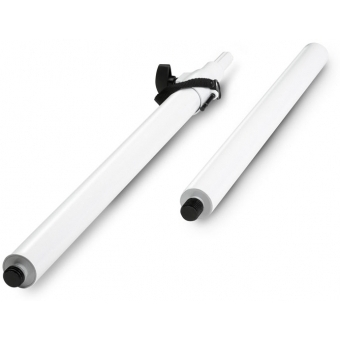 LD Systems CURV 500 DBW - Adjustable  Distance bar for CURV 500 Portable Array System, white #3