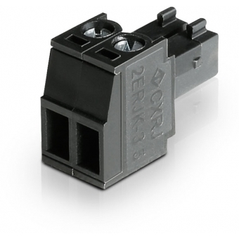 LD Systems CURV 500 TB - Terminal block for CURV 500® #2