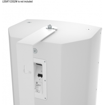 LD Systems SAT 122 G2 WMB W - Swivel wall mount for SAT 122 G2 white