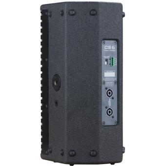 KV2 Audio CS6 - Boxa pasiva 2 cai #3