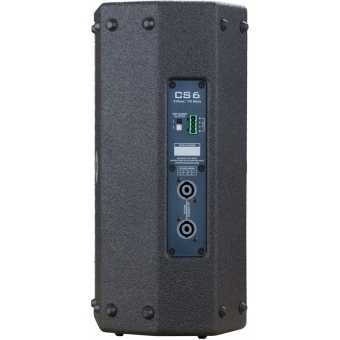 KV2 Audio CS6 - Boxa pasiva 2 cai #4
