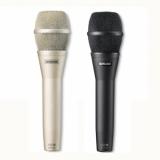 Microfon Vocal SHURE KSM 9